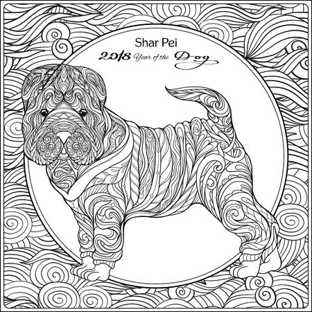 Coloring page with dog