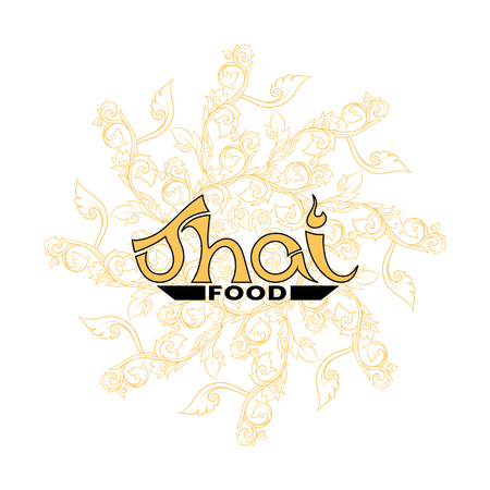 Logo for Thai food, restaurantwith traditional thai ornament, pa