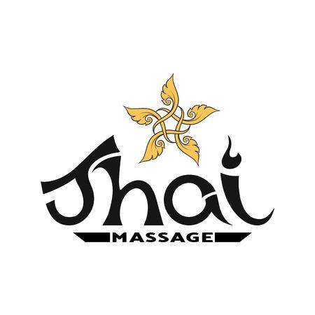 Logo voor Thaise massage met traditioneel Thais ornament, patroon el