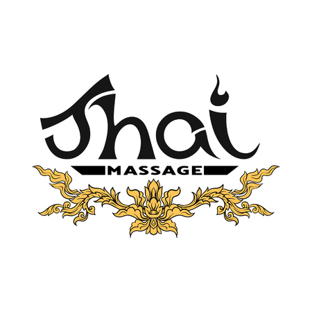 Logo for Thai massage with traditional thai ornament, pattern el Vettoriali