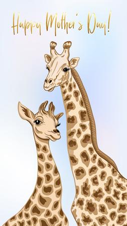 Fondo con madre jirafa y su hijo. Bueno para tarjetas de felicitación para el feliz día de la madre, cumpleaños, invitación o pancarta de safari, zoológico o fiesta familiar. Ilustración de vector. Ilustración de vector