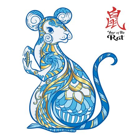 Mouse, rat. Element for design. illustration in decorative style, ethnic patterned ornate hand drawn. Chinese hieroglyph means year of the rat