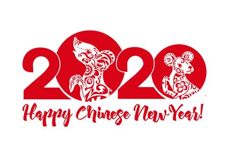 Concept, template for card or envelope for money with Chinese New Year symbols in red and white. Year of the rat 2020. Chinese hieroglyphs with translations. Vector illustration..