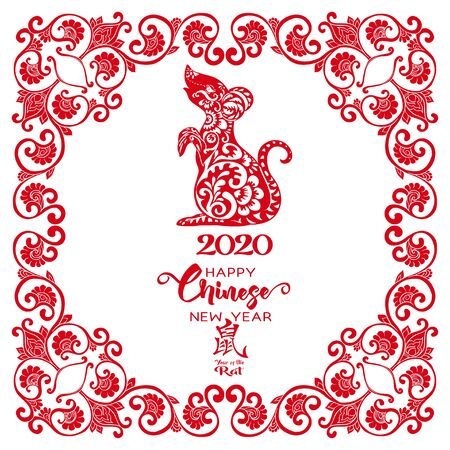 Concept, template for card or envelope for money with Chinese New Year symbols in red and white. Year of the rat 2020. Chinese hieroglyphs with translations. Vector illustration.. Иллюстрация