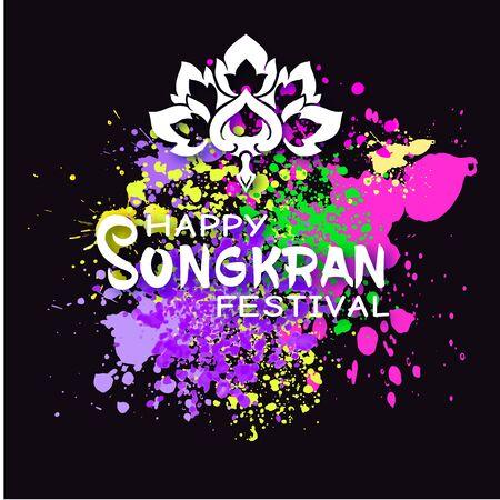 Songkran Thai Capodanno Thailandia, una festa nazionale tradizionale. Festa dell'acqua. Poster, banner, pubblicità. Illustrazione vettoriale d'archivio