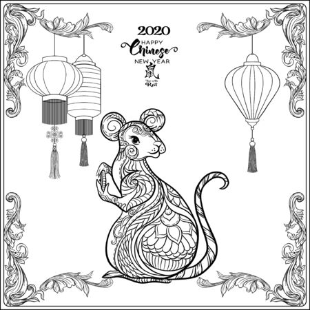Mouse, rat. Coloring page for the adult coloring book. Chinese New Year symbols. Year of the rat 2020. Chinese hieroglyphs with translations. Outline hand drawing vector illustration..