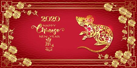 Concept, template for greeting card or envelope for money with Chinese New Year symbols in red and gold. Year of the rat 2020. Chinese hieroglyphs means Year of the rat. Vector illustration