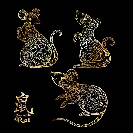 Set of three mouses, rats. Elements for design. Vector illustration in decorative style. Chinese hieroglyph means year of the rat.