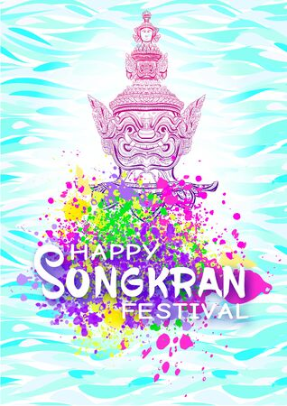 Songkran Thai New Year Thailand, a traditional national holiday. Water festival. Poster, banner, advertisement. Stock vector illustration