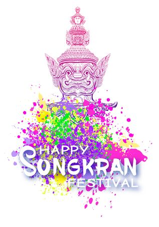 Songkran Thai New Year Thailand, a traditional national holiday. Water festival. Poster, banner, advertisement. Stock vector illustration 向量圖像