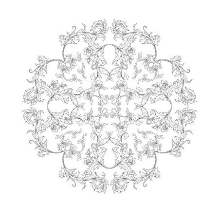 Elements In baroque, rococo, victorian renaissance style. Trendy floral vintage pattern. Vector illustration