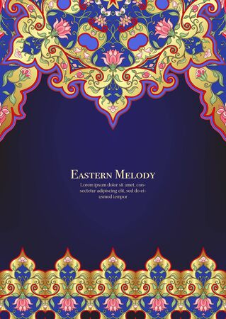 Eastern ethnic motif, traditional muslim ornament. Template for wedding invitation, greeting card, banner, gift voucher, label. Vector illustration Illustration