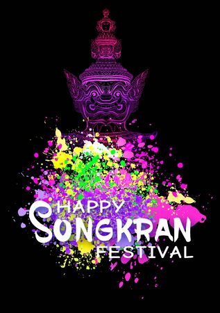 Songkran Thai New Year Thailand, a traditional national holiday. Water festival. Poster, banner, advertisement. Stock vector illustration Ilustrace