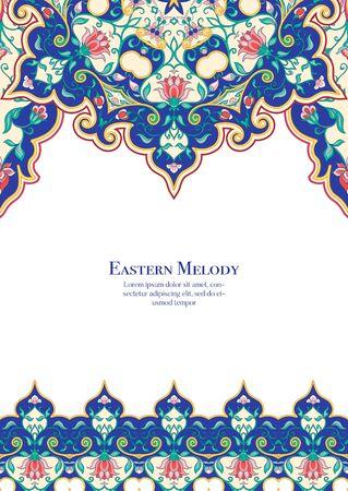 Eastern ethnic motif, traditional muslim ornament. Template for wedding invitation, greeting card, banner, gift voucher, label. Vector illustration Ilustração