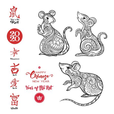 Set of three mouse, rat and elements for Chinese New Year 2020. Element for design. Chinese hieroglyphs with translations. Reklamní fotografie - 133996867