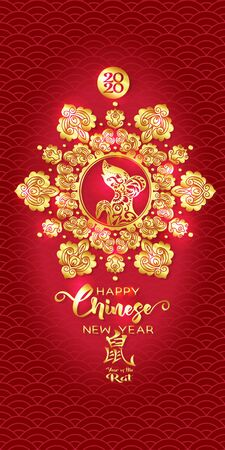 Concept, template for greeting card or envelope for money with Chinese New Year symbols in red and gold. Year of the rat 2020. Chinese hieroglyphs with translations.