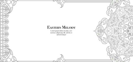 Eastern ethnic motif, traditional muslim ornament. Template for wedding invitation, greeting card, banner, gift voucher, label.