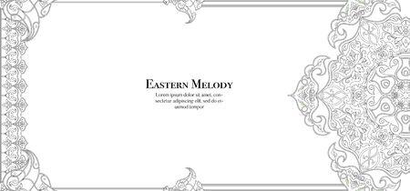 Wschodni motyw etniczny, tradycyjny muzułmański ornament. Szablon zaproszenia ślubne, karty z pozdrowieniami, baner, bon upominkowy, etykieta.