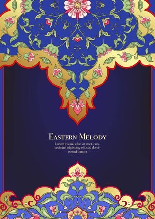 Eastern ethnic motif, traditional muslim ornament. Template for wedding invitation, greeting card, banner, gift voucher, label. Vector illustration 向量圖像
