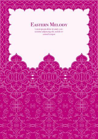 Motif ethnique oriental, ornement musulman traditionnel. Modèle d'invitation de mariage, carte de voeux, bannière, bon cadeau, étiquette. Illustration vectorielle