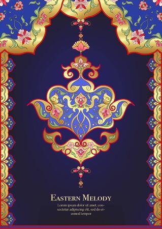 Motivo étnico oriental, adorno musulmán tradicional. Plantilla para invitación de boda, tarjeta de felicitación, banner, vale de regalo, etiqueta. Ilustración vectorial Ilustración de vector