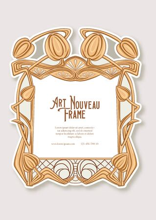 Label, decorative frame, border. Tamplate good for product label with place for text Colored vector illustration in art nouveau style, vintage, old, retro style. Vettoriali