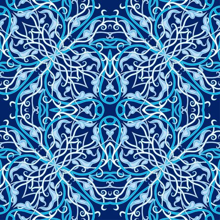 Arabic floral seamless pattern. Traditional arabic islamic background. Mosque decoration element. Vector illustration in blue colors.