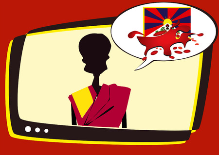 tibet series - information Vector