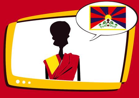 tibet series - information Vector