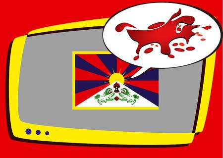 tibet series - information