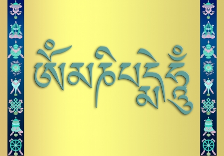 tibetan mantra: Om Mani Padme Hum photo