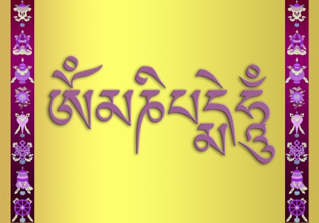 tibetan mantra: Om Mani Padme Hum Stock Photo - 14610220