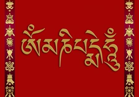 mani: tibetan mantra: Om Mani Padme Hum