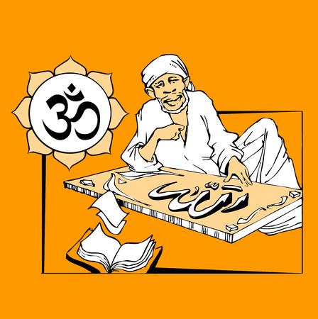 sanskrit: Shirdi Sai Baba with Hindu and Islamic symbols