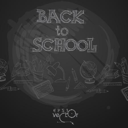Школа: Вернуться в школу фоне Иллюстрация