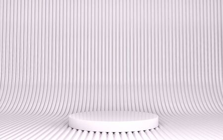 Beautiful white background of lines. 3d illustration, 3d rendering