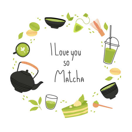 Matcha tea poster with quote design.The traditional Japanese tea ceremony hand drawn print with various tea products made from matcha.Hand drawn trendy vector illustration with lettering. 版權商用圖片 - 157953855
