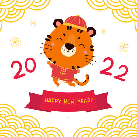 Happy Chinese New Year greeting card 2022. Chinese zodiac tiger. Cute tiger in traditional asian costume. Symbol of the year. Character design concept. Vector cartoon illustration.