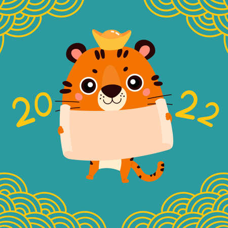 Happy Chinese New Year greeting card 2022. Funny animal. Tiger Chinese zodiac symbol of the year. New Year character design concept. Cute tiger with manuscript. Vector cartoon flat style illustration.