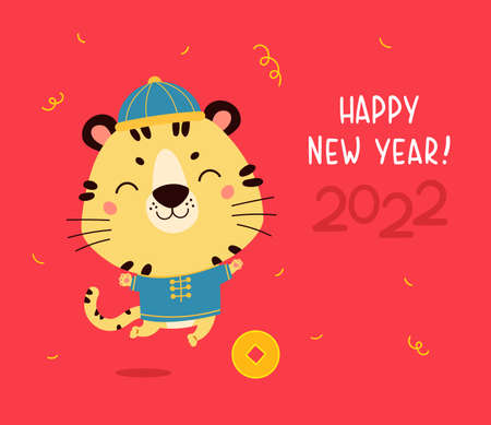 Happy Chinese New Year greeting card 2022. Funny animal. Tiger Chinese zodiac symbol of the year. New Year character design concept. Cute tiger with coin. Vector cartoon flat style illustration.