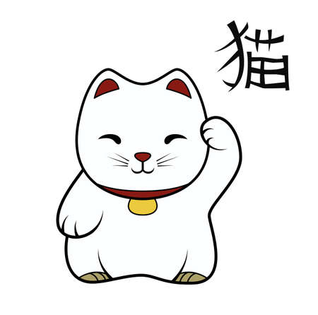 japanese maneki neko (lucky cat) with hieroglyph cat Vector