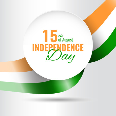 nationalism: Indian Independence Day concept background. Holiday banner with waving flag.