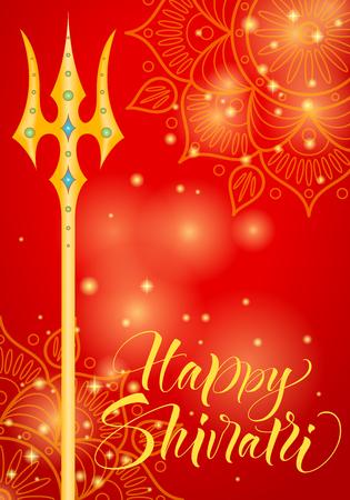 Happy Shivaratri greeting card  イラスト・ベクター素材