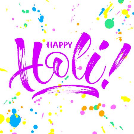 Happy Holi lettering design vector illustration