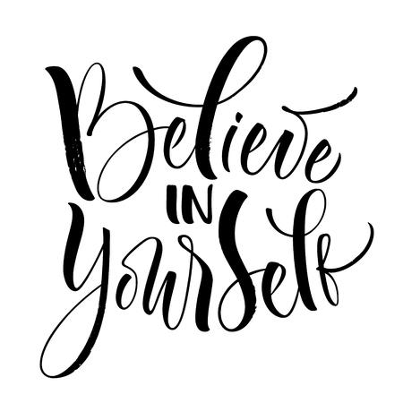 Believe In Yourself Lettering Reklamní fotografie