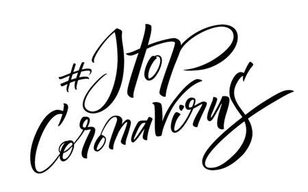 Stop Coronavirus hashtag lettering 矢量图像