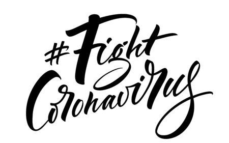 Fight Coronavirus hashtag lettering