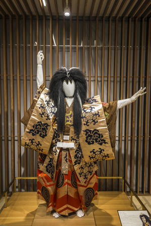 Kabuki (???) is a classical Japanese dance-drama. Kabuki theatre is known for the stylization of its drama and for the elaborate make-up worn by some of its performers.