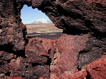 바위 창보기 화산 Payunis에서 Payun Liso