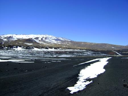 La Payunia 화산
